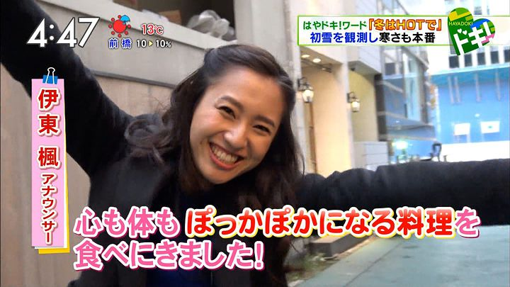 itokaede20161128_09.jpg