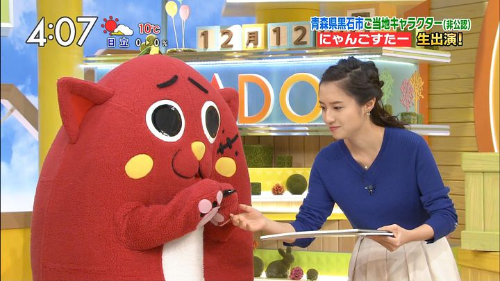 itokaede20161212_04.jpg