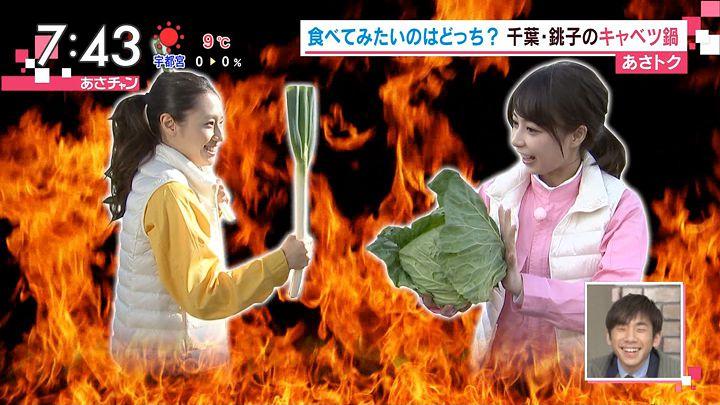 itokaede20161215_06.jpg