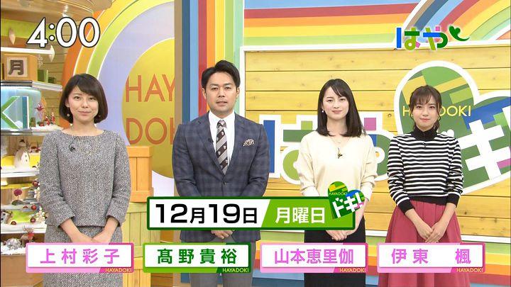 itokaede20161219_01.jpg