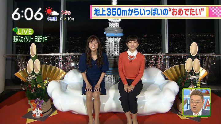 itokaede20170103_02.jpg