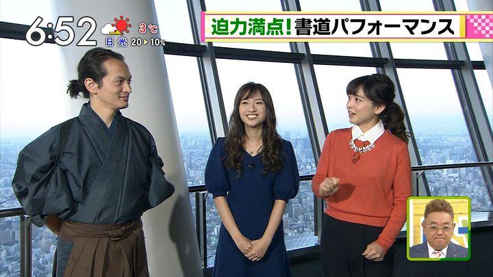 itokaede20170103_08.jpg