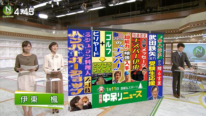 itokaede20170111_01.jpg