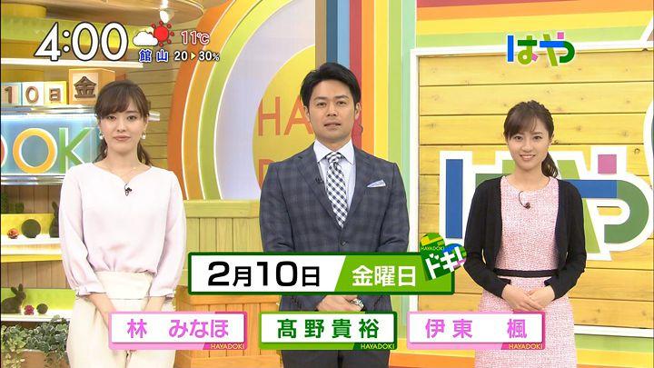 itokaede20170210_01.jpg