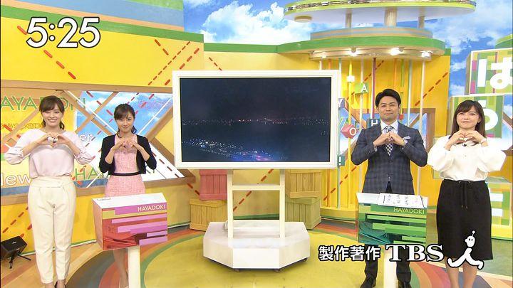 itokaede20170210_27.jpg