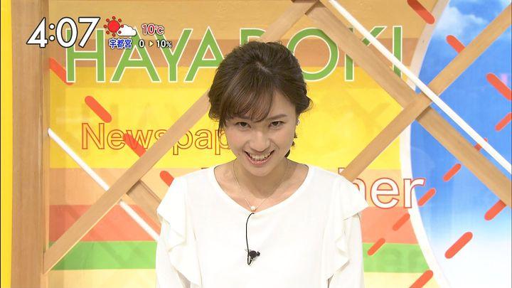 itokaede20170213_04.jpg