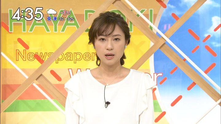 itokaede20170213_06.jpg