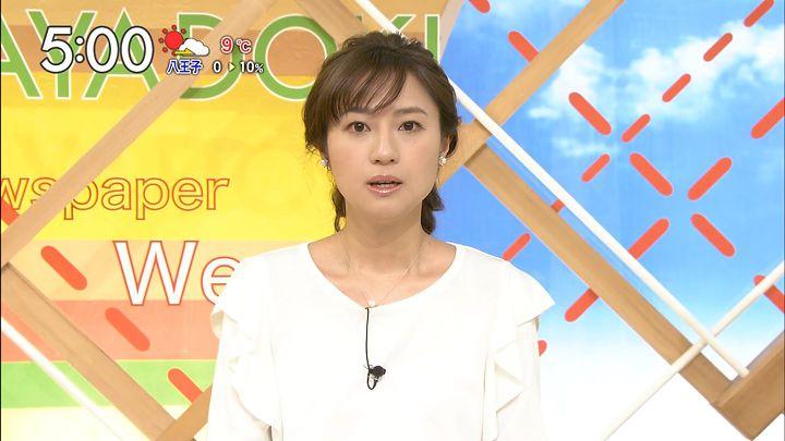 itokaede20170213_09.jpg