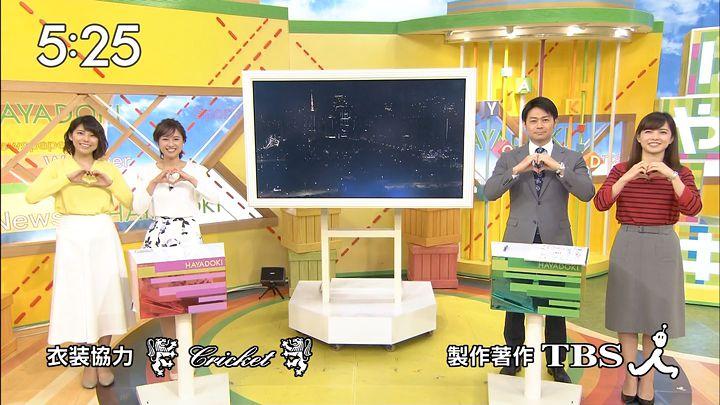 itokaede20170213_12.jpg