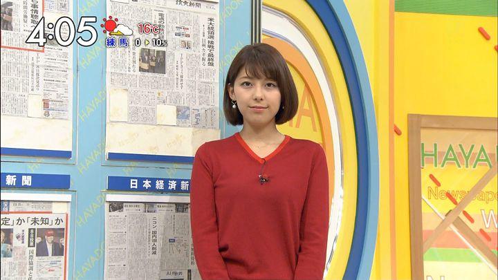 kamimura20161108_03.jpg