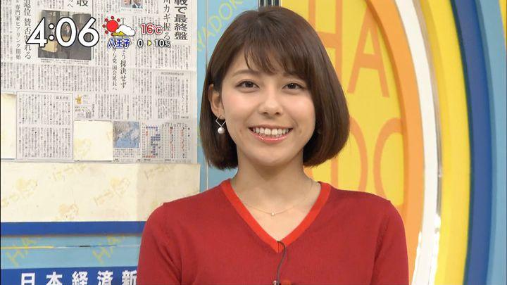kamimura20161108_04.jpg