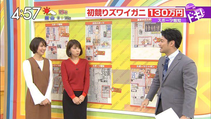 kamimura20161108_14.jpg