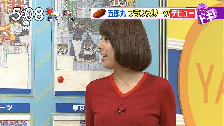kamimura20161108_18.jpg