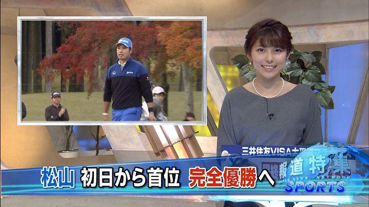 kamimura20161112_04.jpg