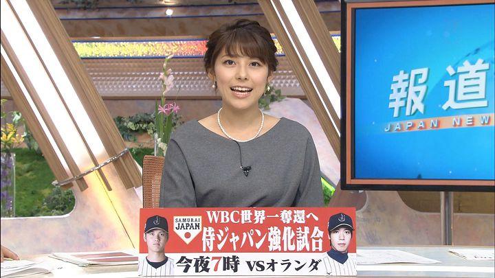 kamimura20161112_07.jpg