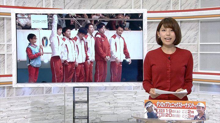 kamimura20161113_03.jpg
