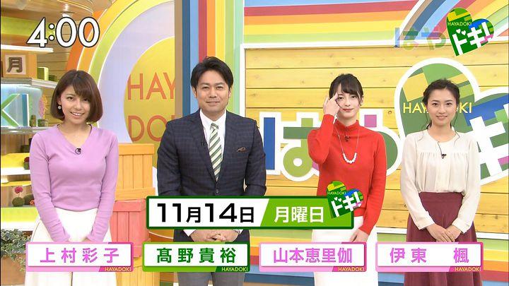 kamimura20161114_01.jpg