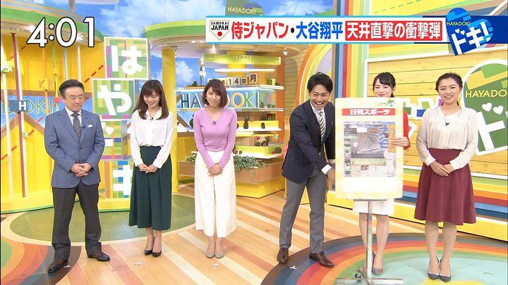 kamimura20161114_02.jpg