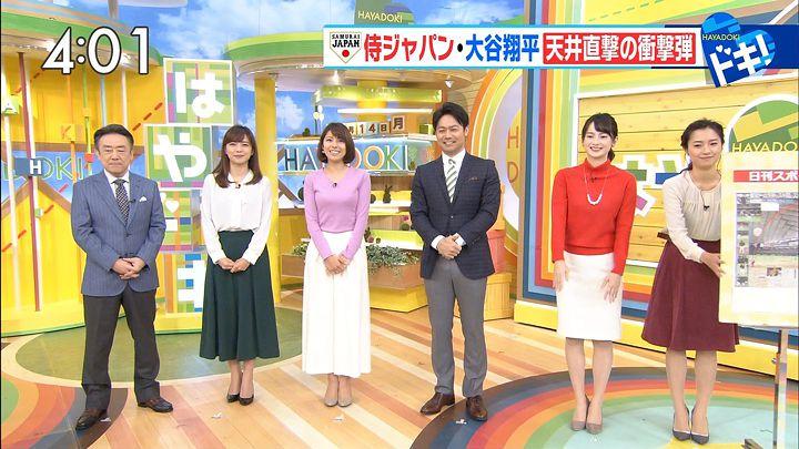kamimura20161114_03.jpg
