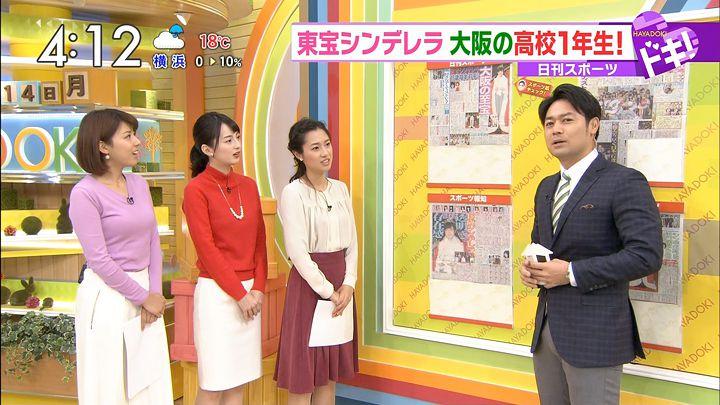 kamimura20161114_05.jpg
