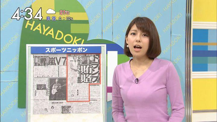kamimura20161114_09.jpg