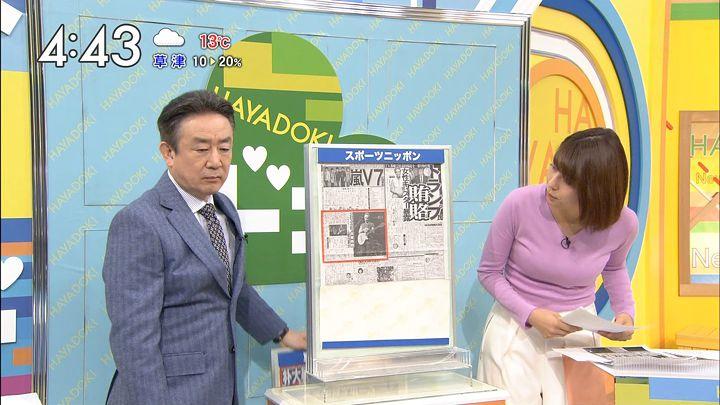kamimura20161114_12.jpg