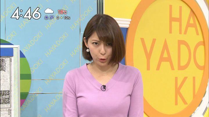 kamimura20161114_15.jpg