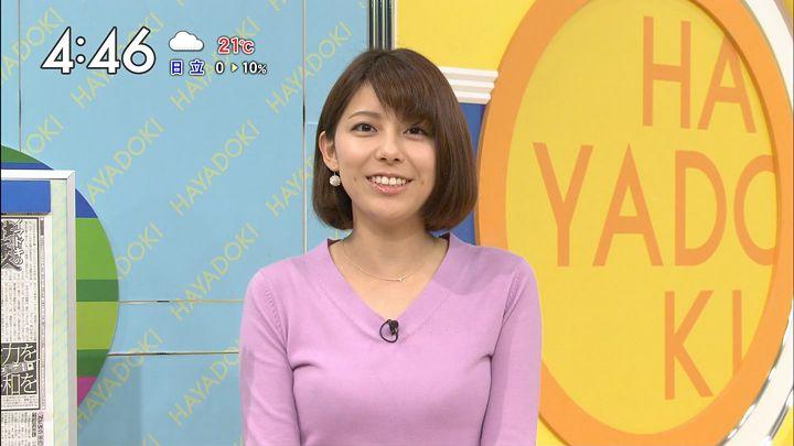 kamimura20161114_16.jpg