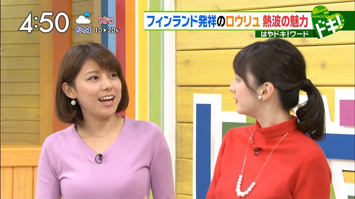 kamimura20161114_17.jpg