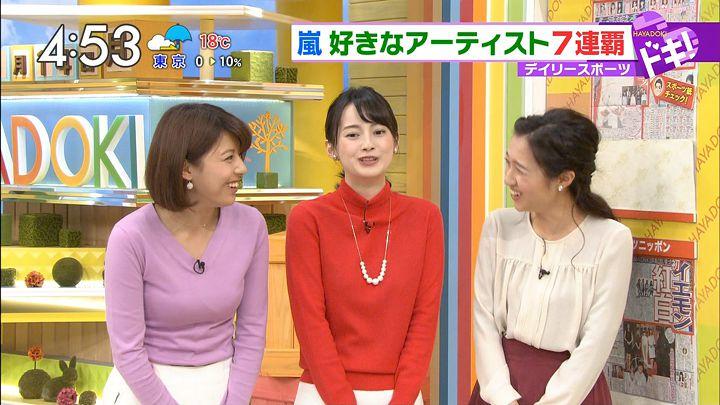 kamimura20161114_18.jpg