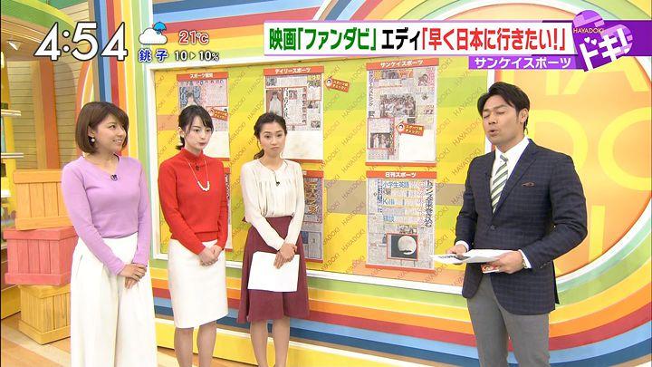 kamimura20161114_19.jpg