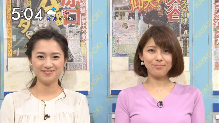 kamimura20161114_20.jpg
