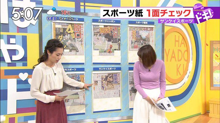kamimura20161114_21.jpg
