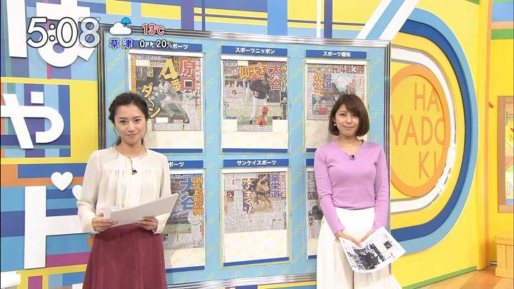 kamimura20161114_22.jpg
