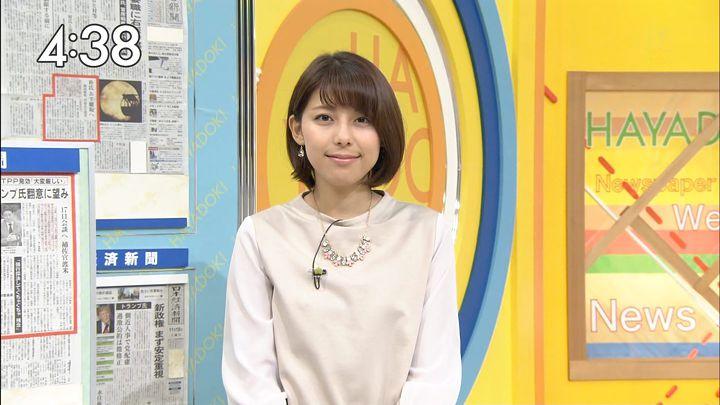kamimura20161115_03.jpg
