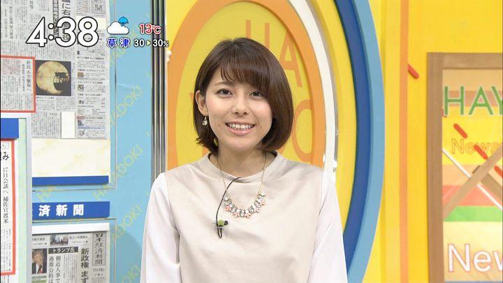 kamimura20161115_04.jpg