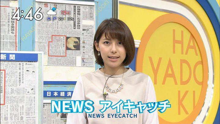 kamimura20161115_06.jpg