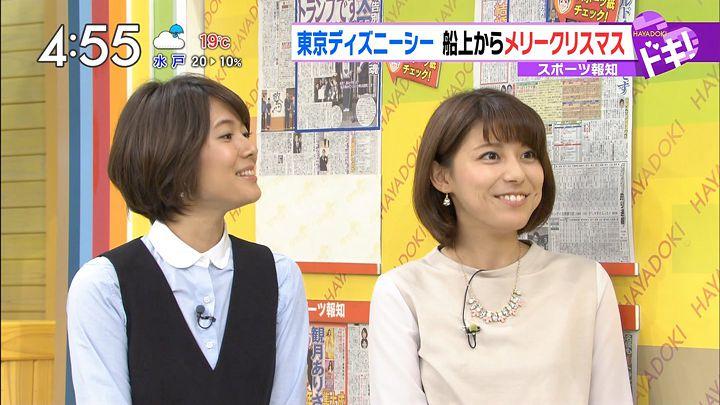 kamimura20161115_08.jpg