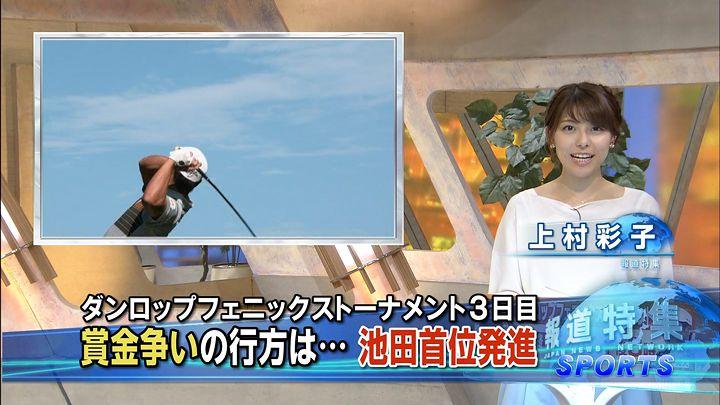 kamimura20161119_02.jpg