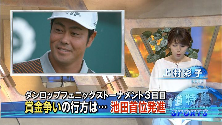 kamimura20161119_03.jpg