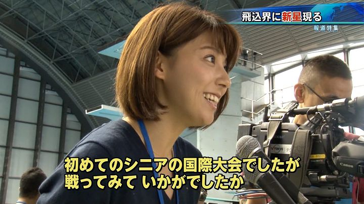 kamimura20161119_07.jpg