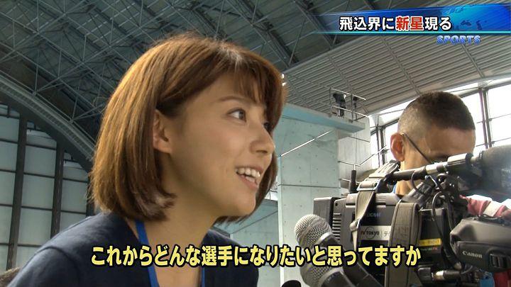 kamimura20161119_08.jpg