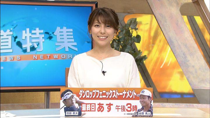 kamimura20161119_09.jpg