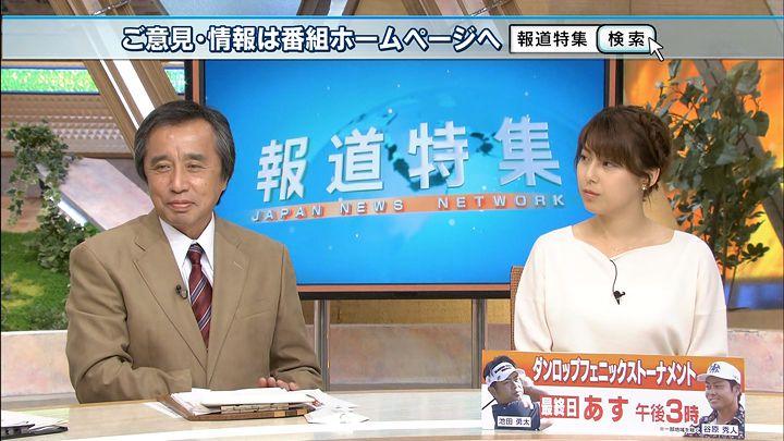 kamimura20161119_11.jpg