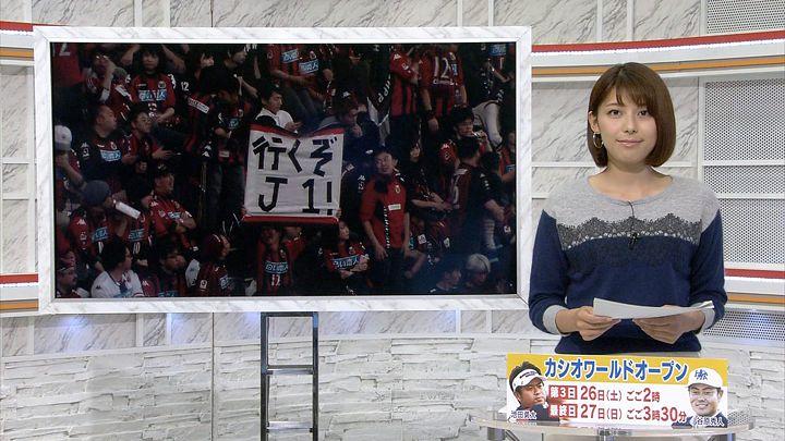 kamimura20161120_02.jpg