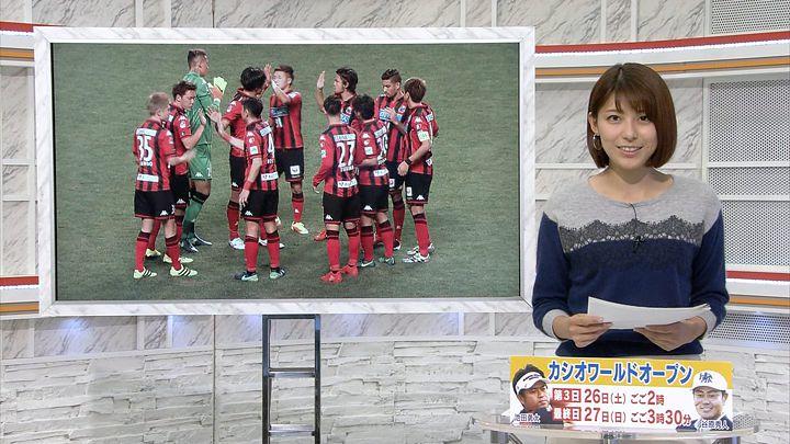 kamimura20161120_03.jpg
