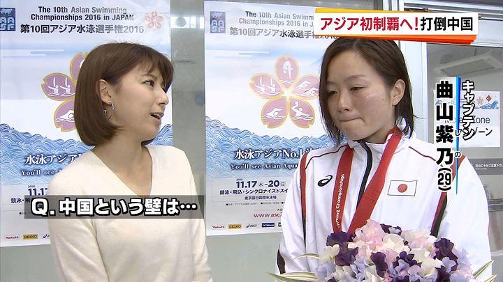 kamimura20161120_04.jpg