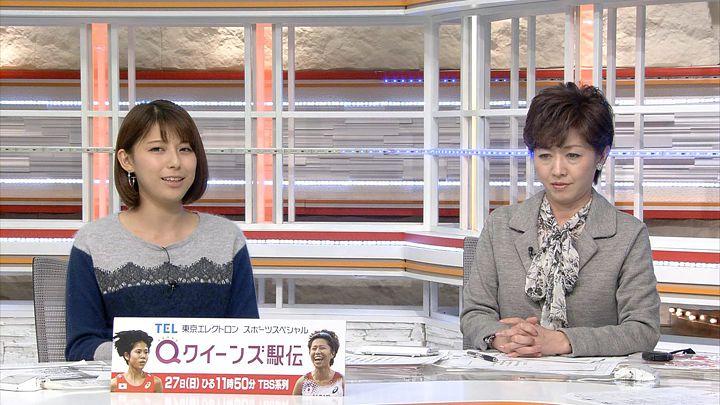 kamimura20161120_07.jpg