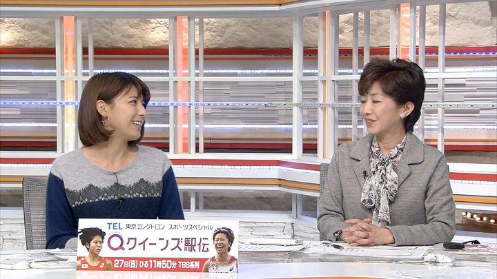 kamimura20161120_08.jpg