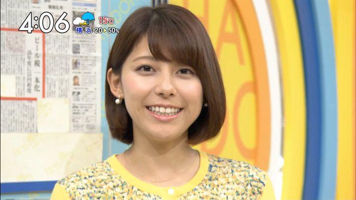 kamimura20161121_02.jpg